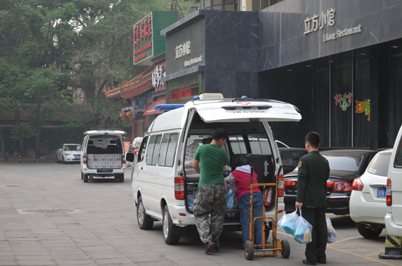 RD in China_580